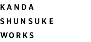 kanda shunsuke works